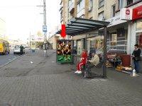 Ситилайт №228524 в городе Житомир (Житомирская область), размещение наружной рекламы, IDMedia-аренда по самым низким ценам!