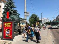 Ситилайт №228527 в городе Житомир (Житомирская область), размещение наружной рекламы, IDMedia-аренда по самым низким ценам!