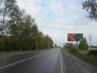 Билборд №228709 в городе Вышгород (Киевская область), размещение наружной рекламы, IDMedia-аренда по самым низким ценам!