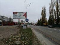 Билборд №228712 в городе Вышгород (Киевская область), размещение наружной рекламы, IDMedia-аренда по самым низким ценам!