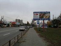 Билборд №228713 в городе Вышгород (Киевская область), размещение наружной рекламы, IDMedia-аренда по самым низким ценам!