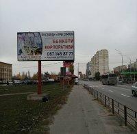 Билборд №228714 в городе Вышгород (Киевская область), размещение наружной рекламы, IDMedia-аренда по самым низким ценам!
