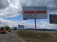 Билборд №228715 в городе Вышгород (Киевская область), размещение наружной рекламы, IDMedia-аренда по самым низким ценам!