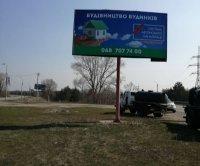 Билборд №228716 в городе Вышгород (Киевская область), размещение наружной рекламы, IDMedia-аренда по самым низким ценам!