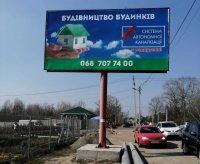 Билборд №228718 в городе Вышгород (Киевская область), размещение наружной рекламы, IDMedia-аренда по самым низким ценам!