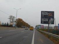 Билборд №228741 в городе Гатное (Киевская область), размещение наружной рекламы, IDMedia-аренда по самым низким ценам!