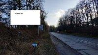 Билборд №228801 в городе Хмельник (Винницкая область), размещение наружной рекламы, IDMedia-аренда по самым низким ценам!