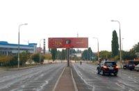 Билборд №228829 в городе Одесса (Одесская область), размещение наружной рекламы, IDMedia-аренда по самым низким ценам!