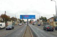 Билборд №228831 в городе Одесса (Одесская область), размещение наружной рекламы, IDMedia-аренда по самым низким ценам!