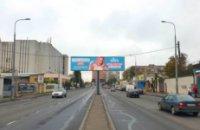 Билборд №228834 в городе Одесса (Одесская область), размещение наружной рекламы, IDMedia-аренда по самым низким ценам!