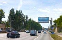 Билборд №228837 в городе Одесса (Одесская область), размещение наружной рекламы, IDMedia-аренда по самым низким ценам!