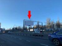 Билборд №228845 в городе Одесса (Одесская область), размещение наружной рекламы, IDMedia-аренда по самым низким ценам!