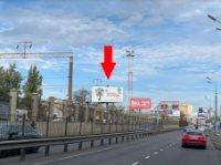 Билборд №228846 в городе Одесса (Одесская область), размещение наружной рекламы, IDMedia-аренда по самым низким ценам!