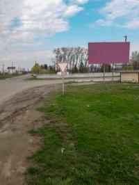 Билборд №228849 в городе Погребище (Винницкая область), размещение наружной рекламы, IDMedia-аренда по самым низким ценам!