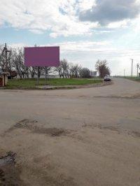Билборд №228850 в городе Погребище (Винницкая область), размещение наружной рекламы, IDMedia-аренда по самым низким ценам!