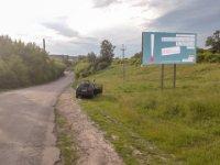 Билборд №228851 в городе Погребище (Винницкая область), размещение наружной рекламы, IDMedia-аренда по самым низким ценам!