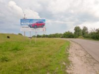 Билборд №228852 в городе Погребище (Винницкая область), размещение наружной рекламы, IDMedia-аренда по самым низким ценам!