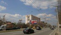 Билборд №229068 в городе Львов (Львовская область), размещение наружной рекламы, IDMedia-аренда по самым низким ценам!