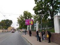 Бэклайт №229095 в городе Львов (Львовская область), размещение наружной рекламы, IDMedia-аренда по самым низким ценам!
