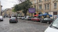Скролл №229133 в городе Львов (Львовская область), размещение наружной рекламы, IDMedia-аренда по самым низким ценам!