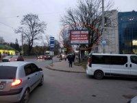 Скролл №229138 в городе Львов (Львовская область), размещение наружной рекламы, IDMedia-аренда по самым низким ценам!