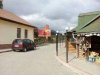 Билборд №229153 в городе Славское (Львовская область), размещение наружной рекламы, IDMedia-аренда по самым низким ценам!