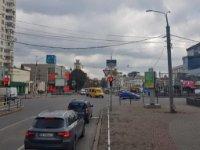 Скролл №229296 в городе Хмельницкий (Хмельницкая область), размещение наружной рекламы, IDMedia-аренда по самым низким ценам!