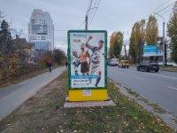 Ситилайт №229385 в городе Хмельницкий (Хмельницкая область), размещение наружной рекламы, IDMedia-аренда по самым низким ценам!