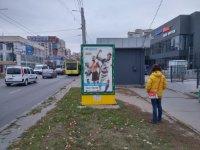 Ситилайт №229386 в городе Хмельницкий (Хмельницкая область), размещение наружной рекламы, IDMedia-аренда по самым низким ценам!