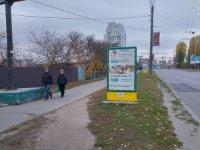 Ситилайт №229387 в городе Хмельницкий (Хмельницкая область), размещение наружной рекламы, IDMedia-аренда по самым низким ценам!