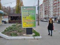 Ситилайт №229389 в городе Хмельницкий (Хмельницкая область), размещение наружной рекламы, IDMedia-аренда по самым низким ценам!