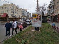 Ситилайт №229390 в городе Хмельницкий (Хмельницкая область), размещение наружной рекламы, IDMedia-аренда по самым низким ценам!