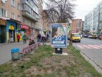 Ситилайт №229391 в городе Хмельницкий (Хмельницкая область), размещение наружной рекламы, IDMedia-аренда по самым низким ценам!