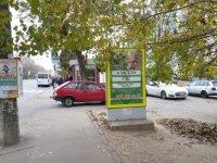 Ситилайт №229392 в городе Хмельницкий (Хмельницкая область), размещение наружной рекламы, IDMedia-аренда по самым низким ценам!