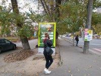 Ситилайт №229393 в городе Хмельницкий (Хмельницкая область), размещение наружной рекламы, IDMedia-аренда по самым низким ценам!