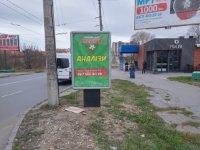 Ситилайт №229394 в городе Хмельницкий (Хмельницкая область), размещение наружной рекламы, IDMedia-аренда по самым низким ценам!