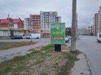 Ситилайт №229395 в городе Хмельницкий (Хмельницкая область), размещение наружной рекламы, IDMedia-аренда по самым низким ценам!