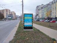 Ситилайт №229396 в городе Хмельницкий (Хмельницкая область), размещение наружной рекламы, IDMedia-аренда по самым низким ценам!