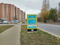 Ситилайт №229397 в городе Хмельницкий (Хмельницкая область), размещение наружной рекламы, IDMedia-аренда по самым низким ценам!