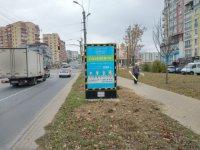 Ситилайт №229398 в городе Хмельницкий (Хмельницкая область), размещение наружной рекламы, IDMedia-аренда по самым низким ценам!