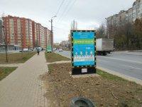 Ситилайт №229399 в городе Хмельницкий (Хмельницкая область), размещение наружной рекламы, IDMedia-аренда по самым низким ценам!