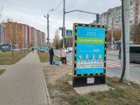 Ситилайт №229401 в городе Хмельницкий (Хмельницкая область), размещение наружной рекламы, IDMedia-аренда по самым низким ценам!