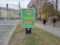 Ситилайт №229402 в городе Хмельницкий (Хмельницкая область), размещение наружной рекламы, IDMedia-аренда по самым низким ценам!