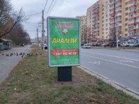Ситилайт №229403 в городе Хмельницкий (Хмельницкая область), размещение наружной рекламы, IDMedia-аренда по самым низким ценам!