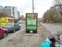 Ситилайт №229406 в городе Хмельницкий (Хмельницкая область), размещение наружной рекламы, IDMedia-аренда по самым низким ценам!