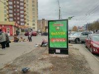 Ситилайт №229407 в городе Хмельницкий (Хмельницкая область), размещение наружной рекламы, IDMedia-аренда по самым низким ценам!