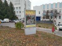 Ситилайт №229408 в городе Хмельницкий (Хмельницкая область), размещение наружной рекламы, IDMedia-аренда по самым низким ценам!