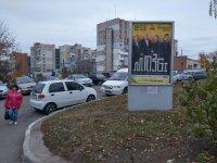 Ситилайт №229409 в городе Хмельницкий (Хмельницкая область), размещение наружной рекламы, IDMedia-аренда по самым низким ценам!