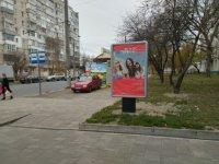 Ситилайт №229414 в городе Хмельницкий (Хмельницкая область), размещение наружной рекламы, IDMedia-аренда по самым низким ценам!