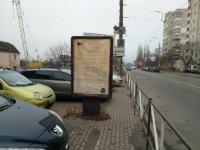 Ситилайт №229417 в городе Хмельницкий (Хмельницкая область), размещение наружной рекламы, IDMedia-аренда по самым низким ценам!